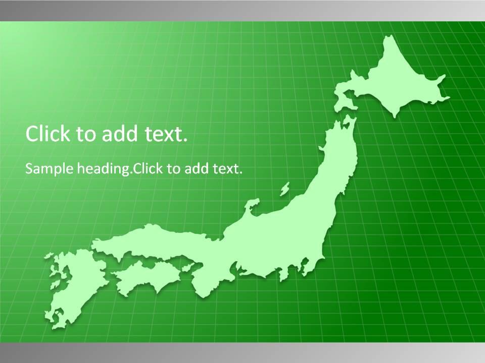 Map of Japan02-PowerPointテンプレートのアイキャッチ画像