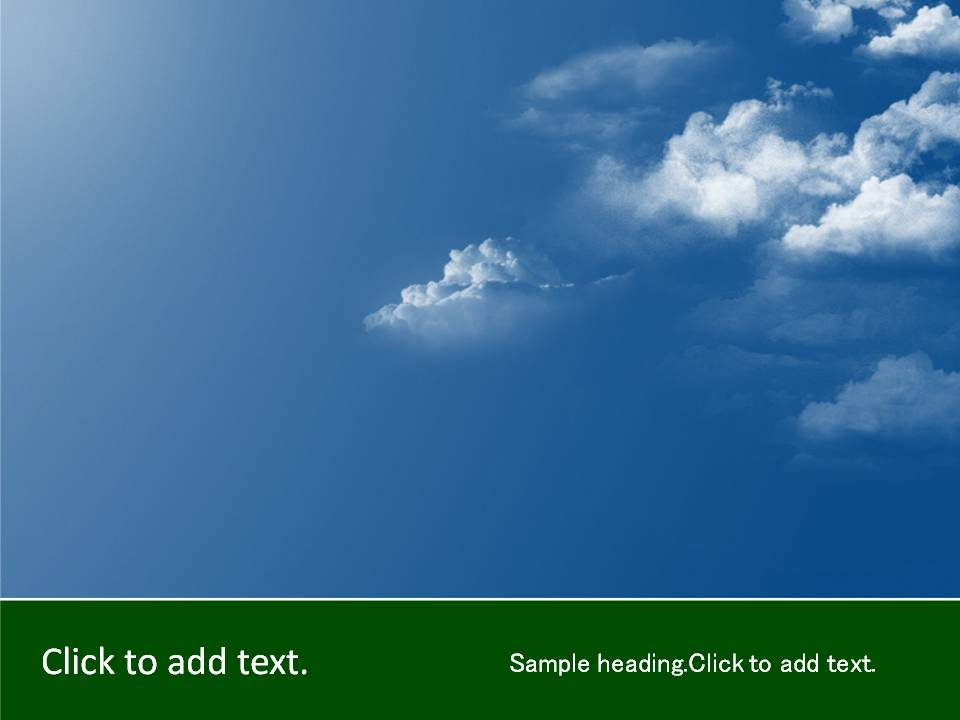 Sky02-PowerPointテンプレートのアイキャッチ画像