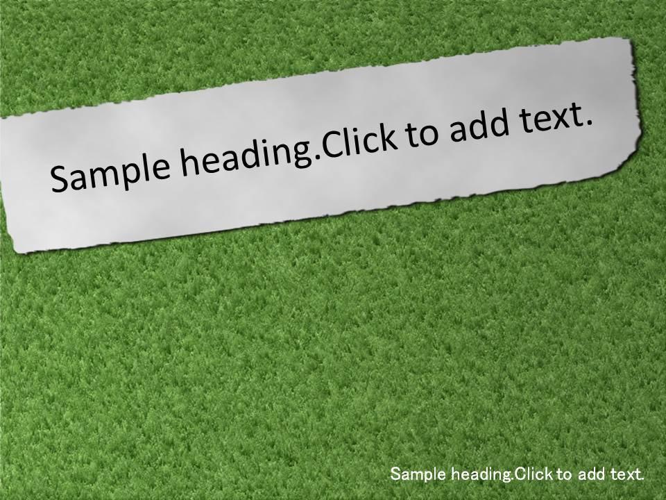 Lawn01-PowerPointテンプレートのアイキャッチ画像